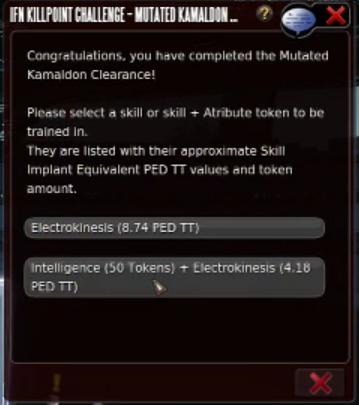 Mutated Kamaldon Stage 1 Reward.png